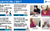 言語療法パンフレットが新しくなります!