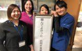 作業療法士外部勉強会を開催しました!!
